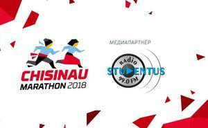 Радио Studentus желает успехов спортсменам на Кишиневском Марафоне