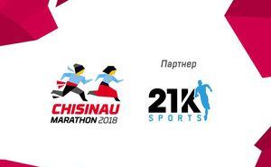 Магазин 21K Sports поддерживает спортсменов на Chisinau Marathon 2018