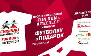 Прими участие в веселом массовом забеге Fun Run by Iute Credit