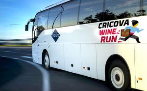 Sporter предоставляет автобус для участников Cricova Wine Run