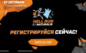 Стартовала регистрация на забег Hell Run by Naturalis!