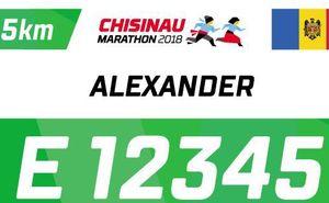 Как получить именной стартовый номер на Chisinau Marathon 2018