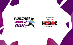 «Poli Disc — Новое Радио» — медиапартнер Purcari Wine Run 2019