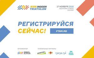 Открыта регистрация на Kids Indoor Triathlon