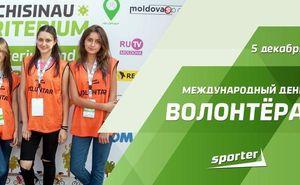 Поздравляем добровольцев Sporter с Международным Днём Волонтёра
