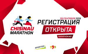 Открыта регистрация на Chisinau International Marathon 2019!