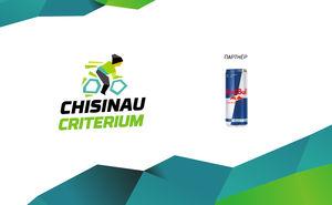 Red Bull: «подари» крылья своему велосипеду на Chisinau Criterium