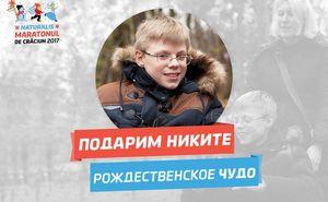 """Никита Соколов: """"Я живу с этим, стараюсь примириться с этим..."""""""