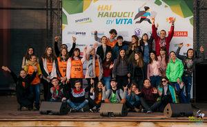 Благодарим волонтеров, которые приняли участие в Hai Haiduci BY VITA