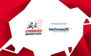 Команда Technosoft – плечом к плечу с участниками Кишиневского марафона