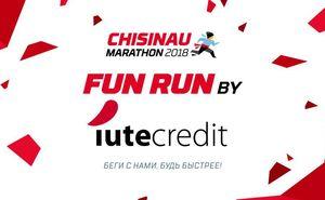 Пробеги Fun Run весело и задорно в компании Iute Credit