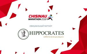 Hippocrates - официальный партнер Chisinau International Marathon 2018