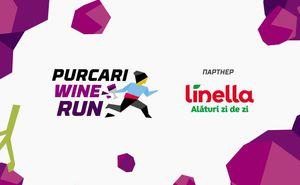 Linella стала официальным партнером Purcari Wine Run
