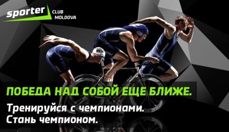 Приглашаем в Sporter Club!