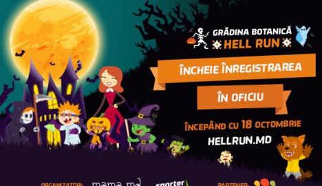 Din 18 octombrie, puteți achita taxa de participare HellRun în oficiu