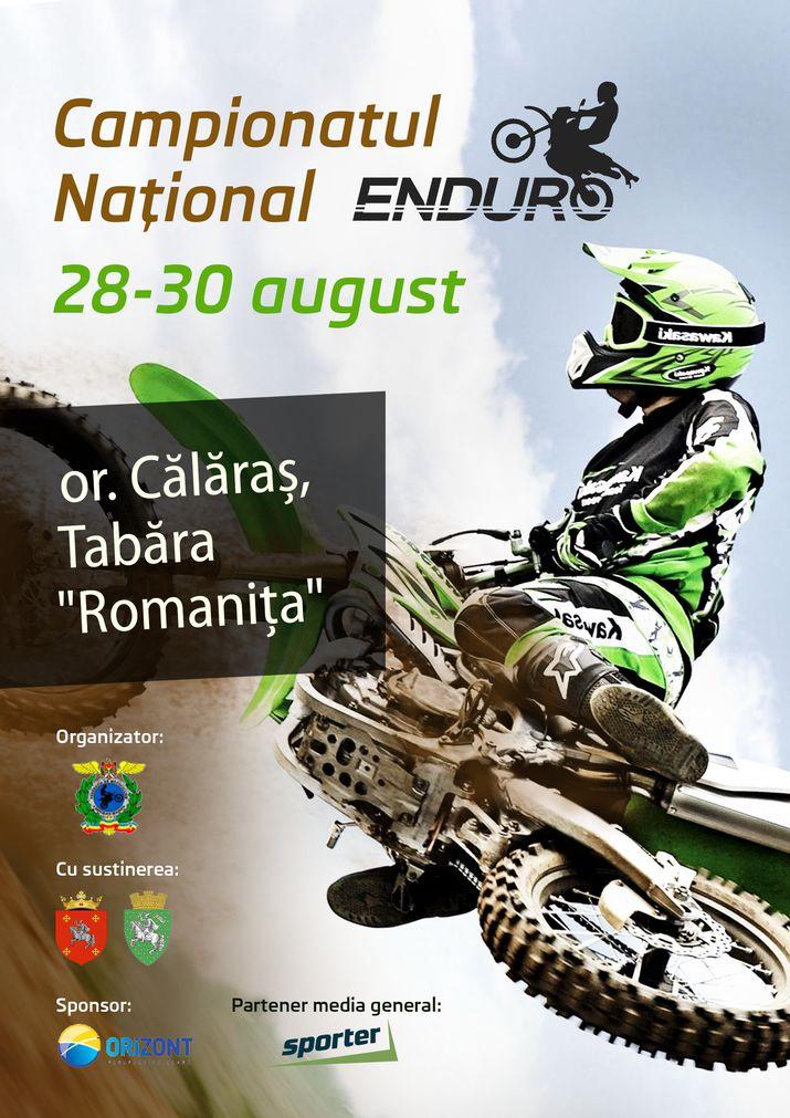 Чемпионат Молдовы по мотоциклетному спорту - ЭНДУРО