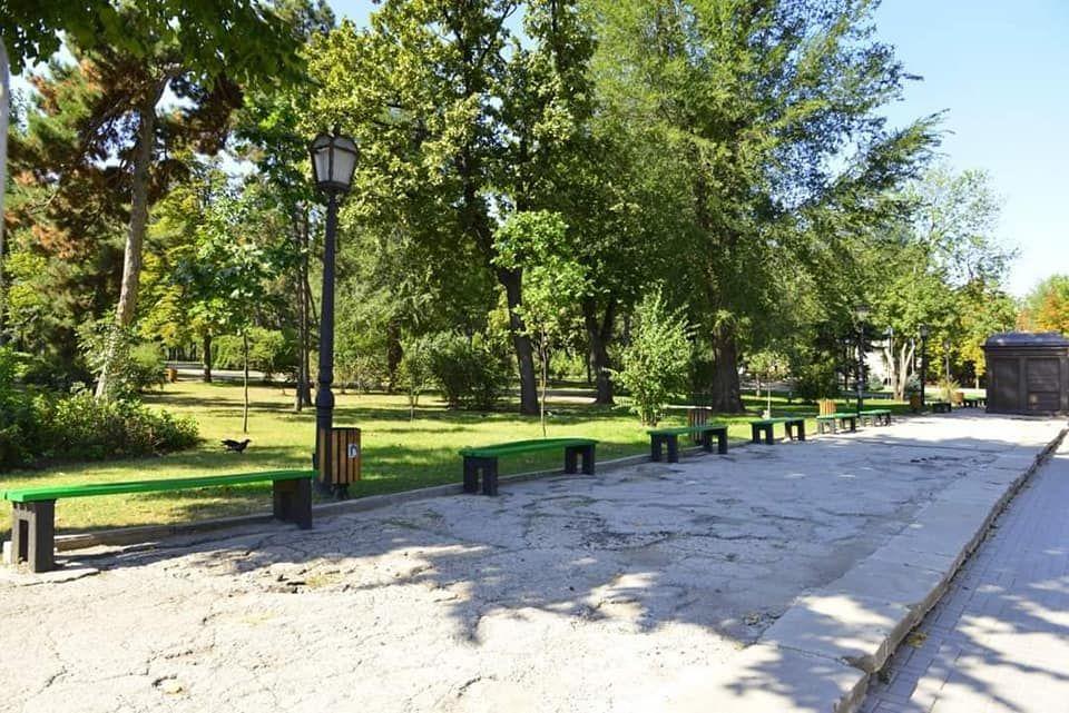 parc excursie oras парк город экскурсия