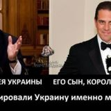 Екс-міністр енергетики 406ван плачков: ніколи не буде ніяких консорціумів
