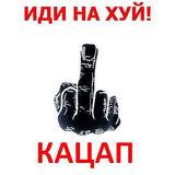 """""""Мы ни при каких обстоятельствах с Украиной воевать не будем. Украина нам не враг!"""", - замминистра обороны РФ - Цензор.НЕТ 4235"""