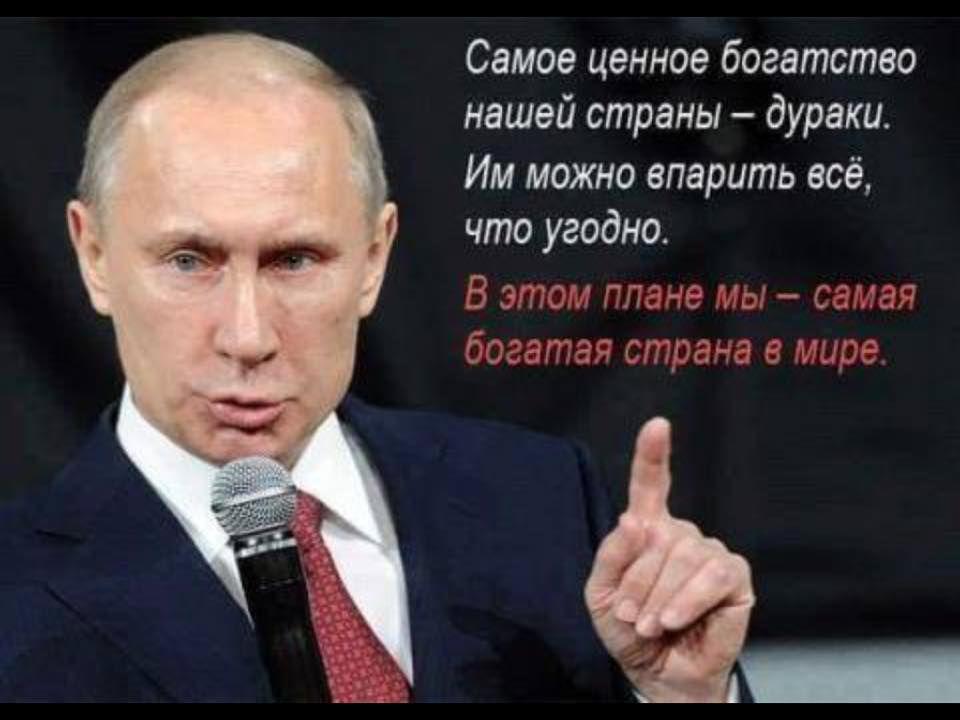 """""""Нет, конечно. Конечно, нет"""", - Путин отказался признавать российской ракету, сбившую рейс МН17 - Цензор.НЕТ 6297"""