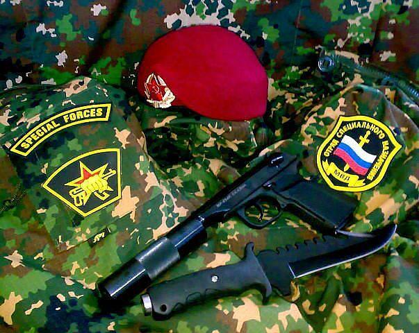 День спецназа вв мвд поздравления 60