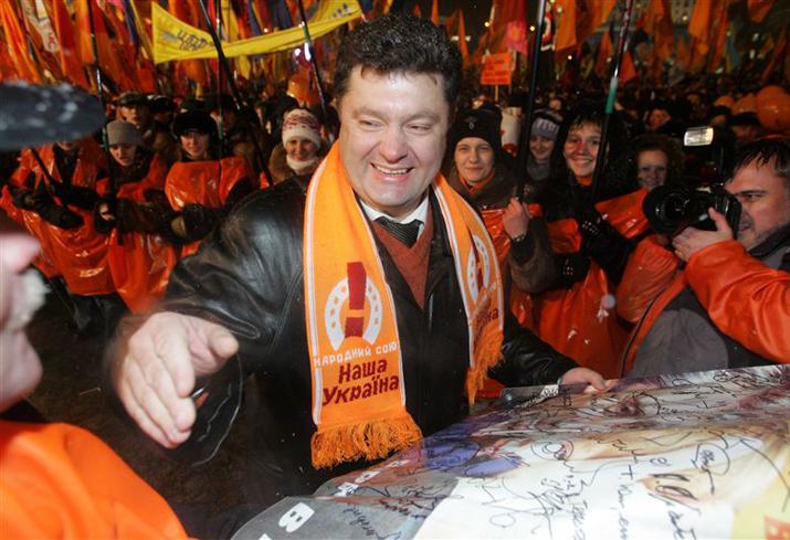 Ющенко: Минские договоренности для Путина - способ заморозить конфликт на Донбассе - Цензор.НЕТ 6132