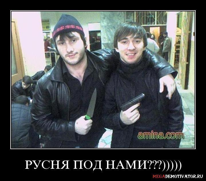 probralsya-porno-orsk-brokeri-terroristi