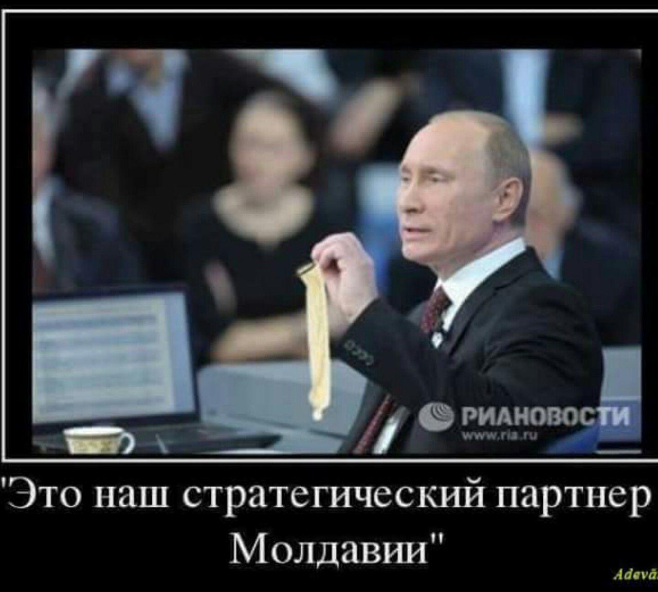 МИД Молдовы высылает дипломатов РФ на основе информации спецслужб, - премьер-министр Филип - Цензор.НЕТ 5115