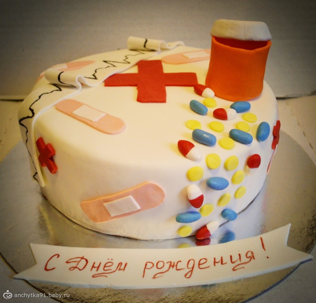 Поздравления с днем рождения для хирурга