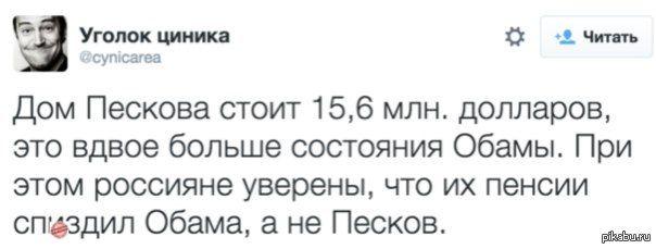 Основными проблемами россияне считают уровень жизни, экономику и социальную политику - Цензор.НЕТ 4271