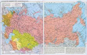 GPS карты России и мира  подробные топографические