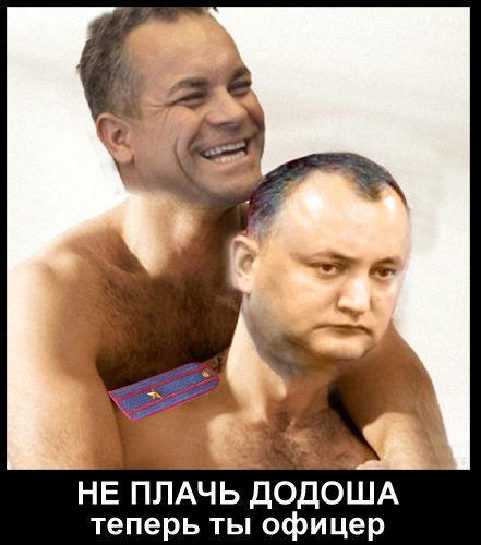 Власти Молдовы выслали из страны 5 российских дипломатов, объявив их персонами нон грата - Цензор.НЕТ 8261