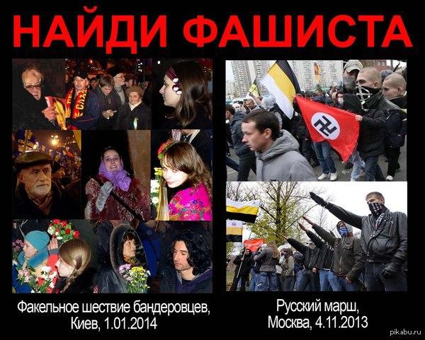 Есть ли статья за нацизм