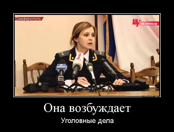 goliy-oklad-pomoshnika-prokurora