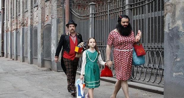 зачем в европе разрушают традиционную семью друзья доброго времени