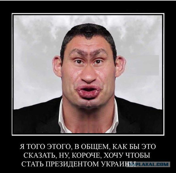 ukrainskoe-poka-muzhchina-na-rabote
