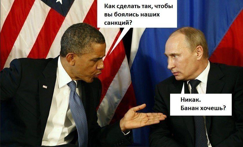 Как америка сделает россию 390