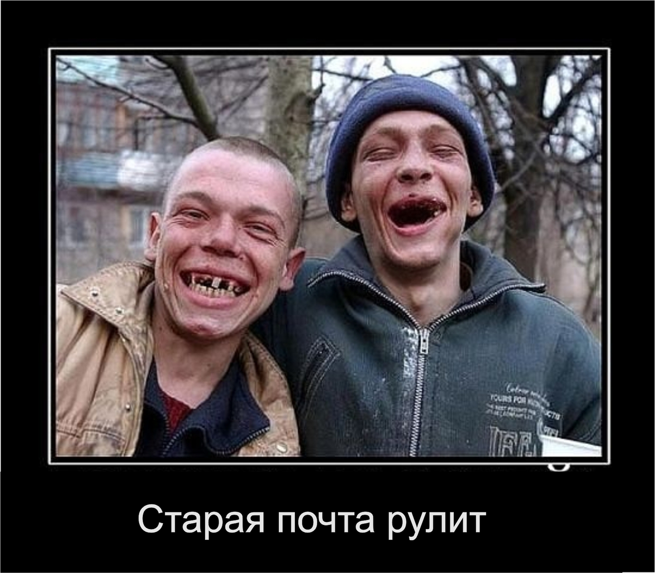 Русскую пьяную куда хотят 17 фотография