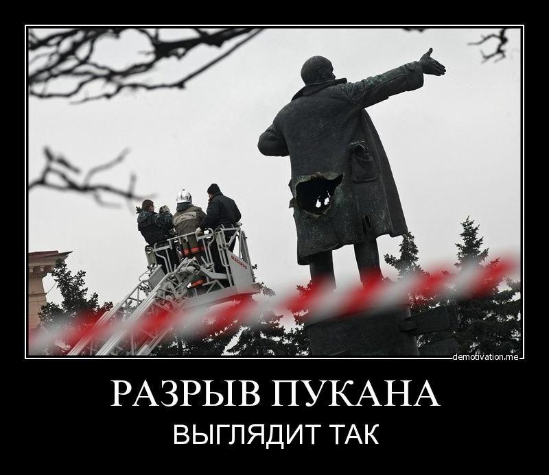 В оккупированной Макеевке мужчина бросил в маршрутку гранату - Цензор.НЕТ 8339