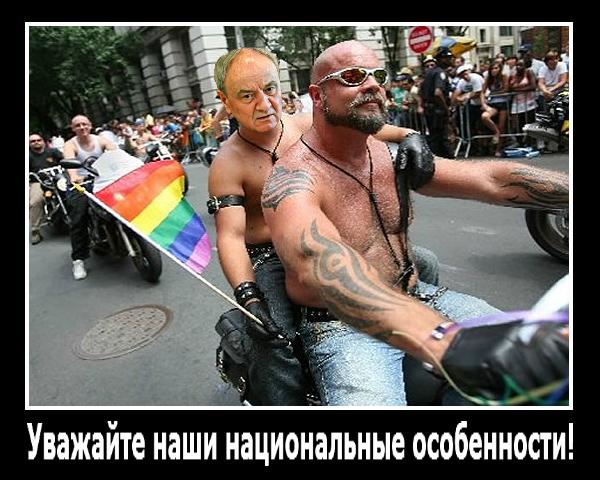 Ежегодный гей-парад будет празноваться в бельгийской столице 16 мая 2015 го