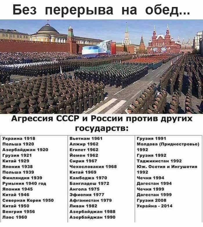 Путин боится таких людей, как Сенцов, - евродепутат Хармс - Цензор.НЕТ 3901
