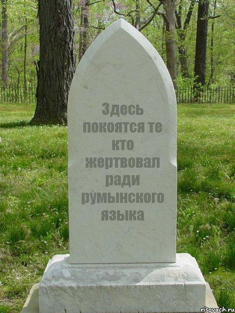 мужское сколько дается дней на похороны выбрать термобелье которое