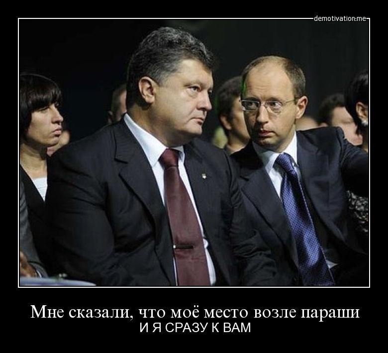 """""""Нафтогаз"""" является образцовой компанией в плане реформы системы управления, - Яценюк - Цензор.НЕТ 9058"""