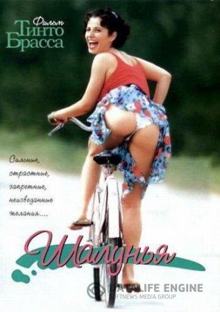 Под юбкой на вело фото 319-888