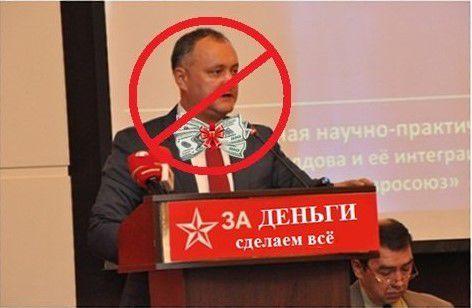 """Спикер парламента Молдовы осудил инициативы президента Додона по НАТО: """"Бюро альянса в Кишиневе не угрожает нейтралитету страны"""" - Цензор.НЕТ 9320"""