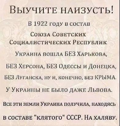 В Госдуме назвали Порошенко хладнокровным убийцей собственного народа