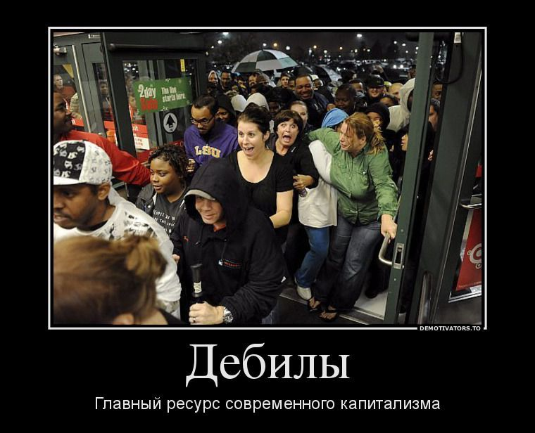 Молдоване пошли в жопу фото 471-565
