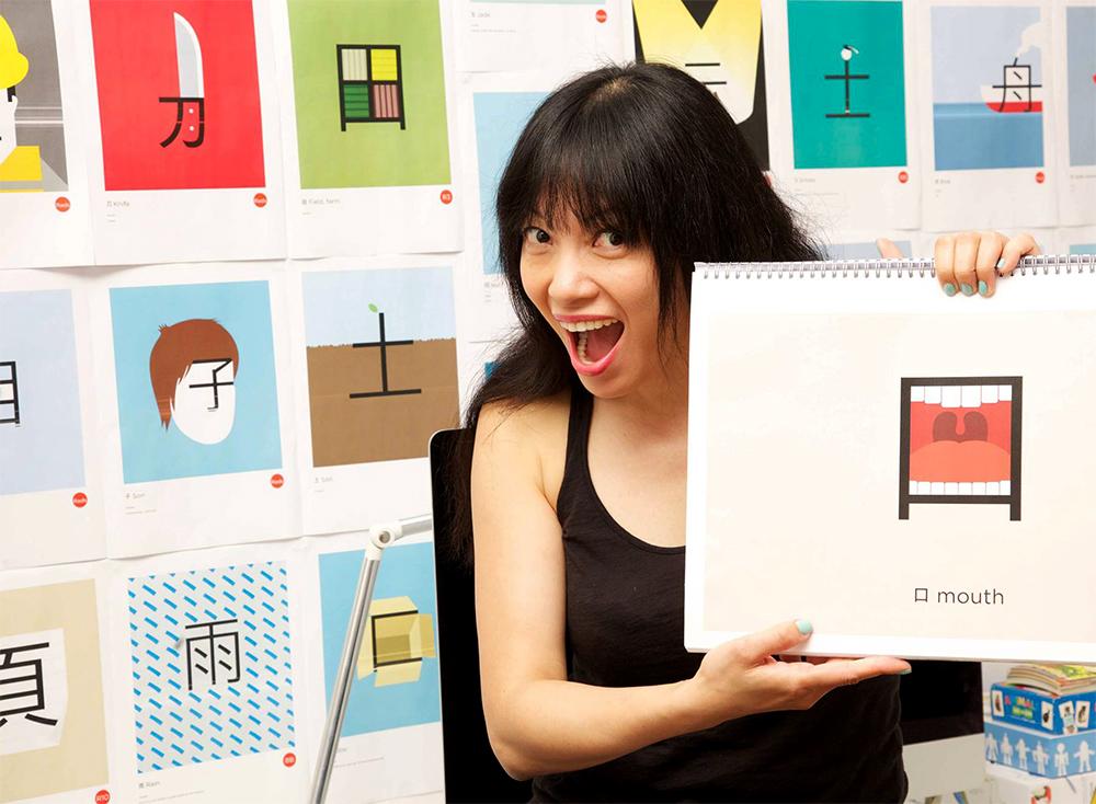 Как Научиться Говорить По Китайски