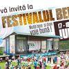 17-19 июля: Пивной фестиваль