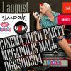 1 августа:Cinema auto party